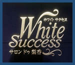 whitesuccess